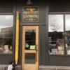 ボストンに行ってきました〜Bostonへの旅 Part2 町中観光・レストラン・カワイイお店〜