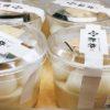 成城石井のデザート食べ尽くしてみた!!Part1